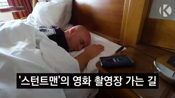 [라인뉴스] 스턴트맨의 영화 촬영장 가는 길
