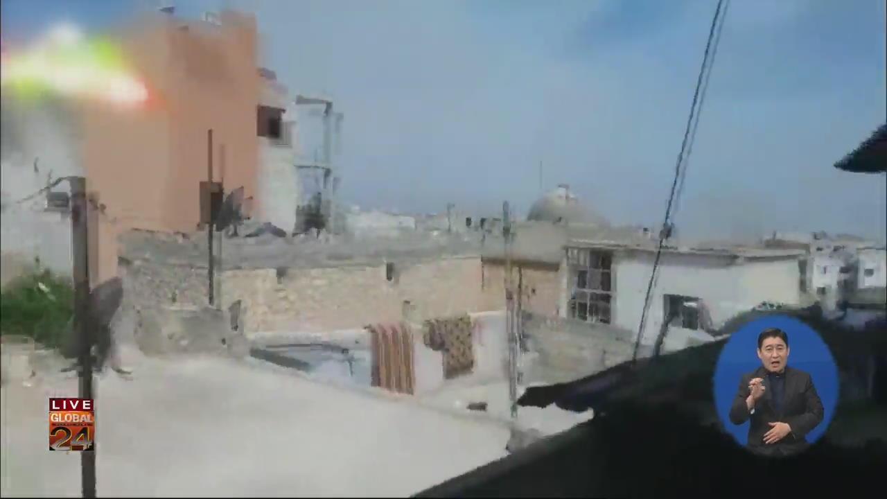 """[글로벌24 주요뉴스] 시리아 """"정부군, 피란민들 즉결 처형…300여 명 실종"""""""