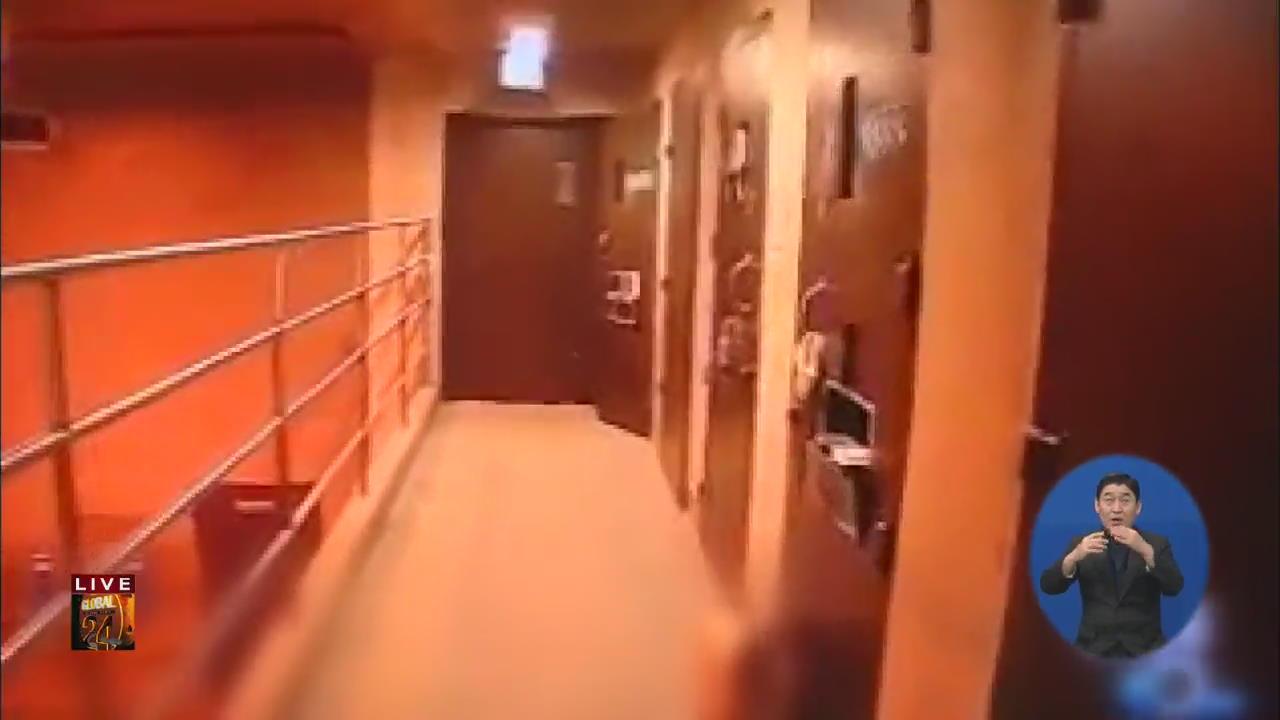 [글로벌24 주요뉴스] 美 아들 면회하려다 교도소 갇힌 남성에 7억 원 보상