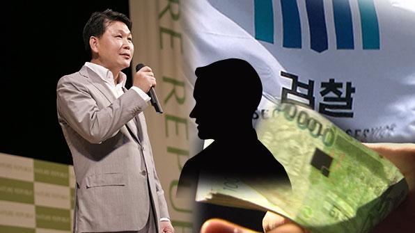 검찰, '정운호 뒷돈' 수사관에 징역 10년 구형
