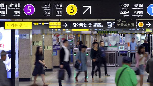 서울 지하철 통합공사 새 이름 '서울교통공사(Seoul Metro)'