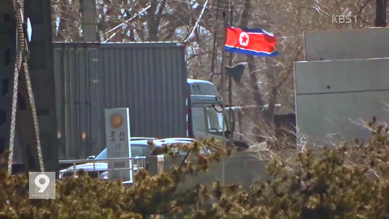 북중 합작회사·밀무역…'또 다른 허점'