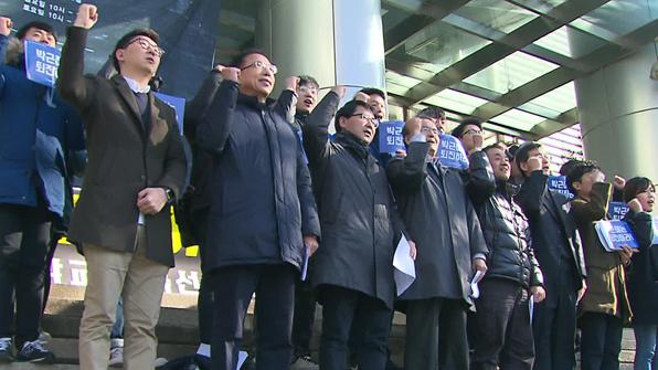 홍익대 교수 시국선언…'대통령 즉각 퇴진' 촛불 행진 이어져