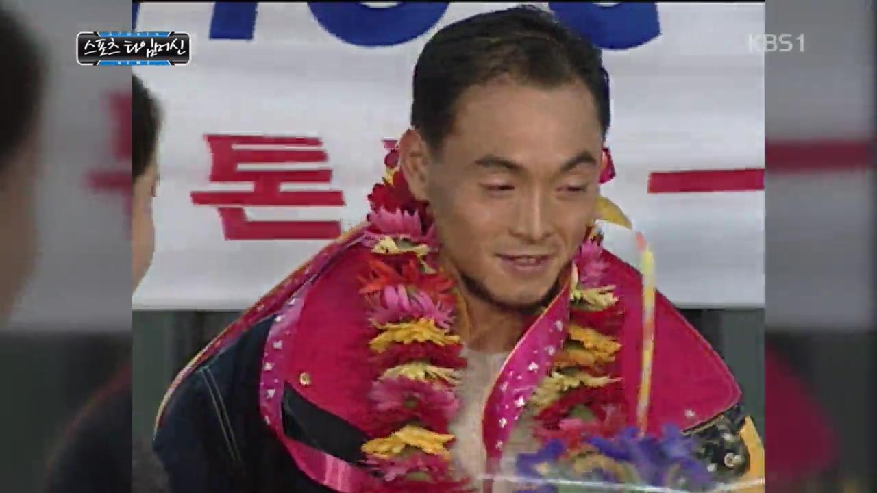 [그땐 그랬지] '봉달이' 이봉주…'2초 차' 우승의 추억