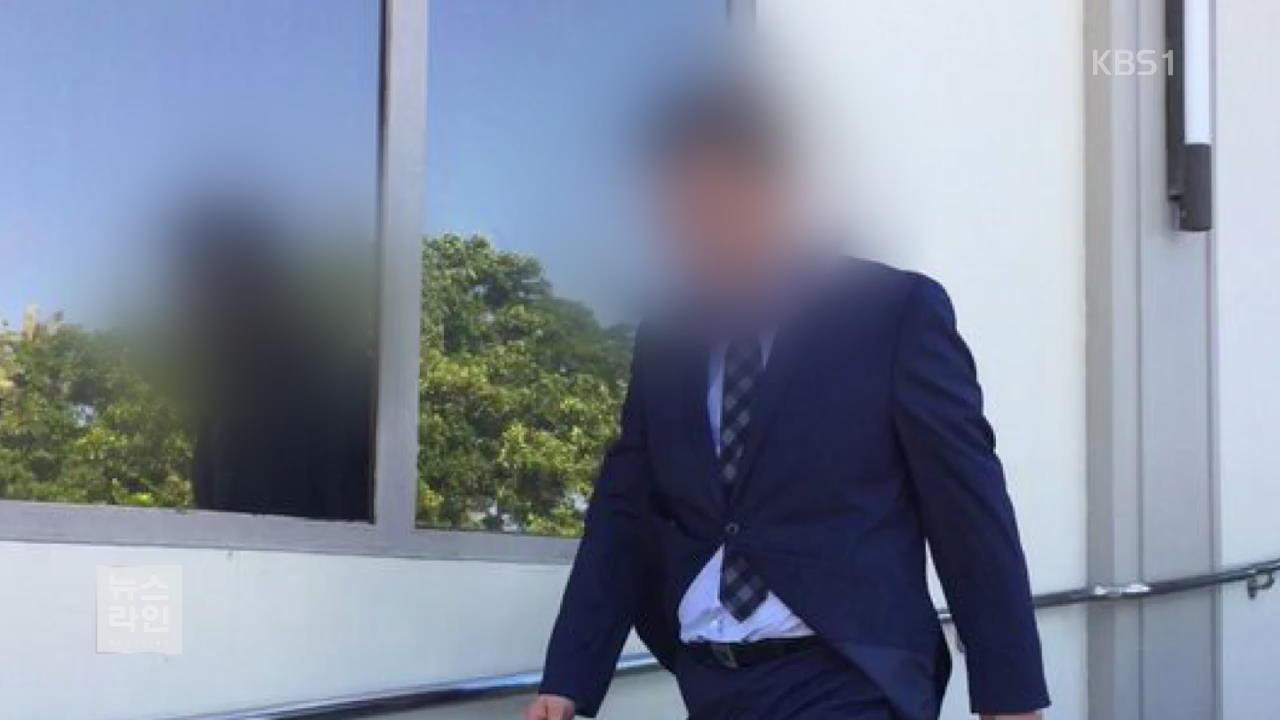 """""""기내 난동 중범죄""""…美, 징역 3년 선고"""
