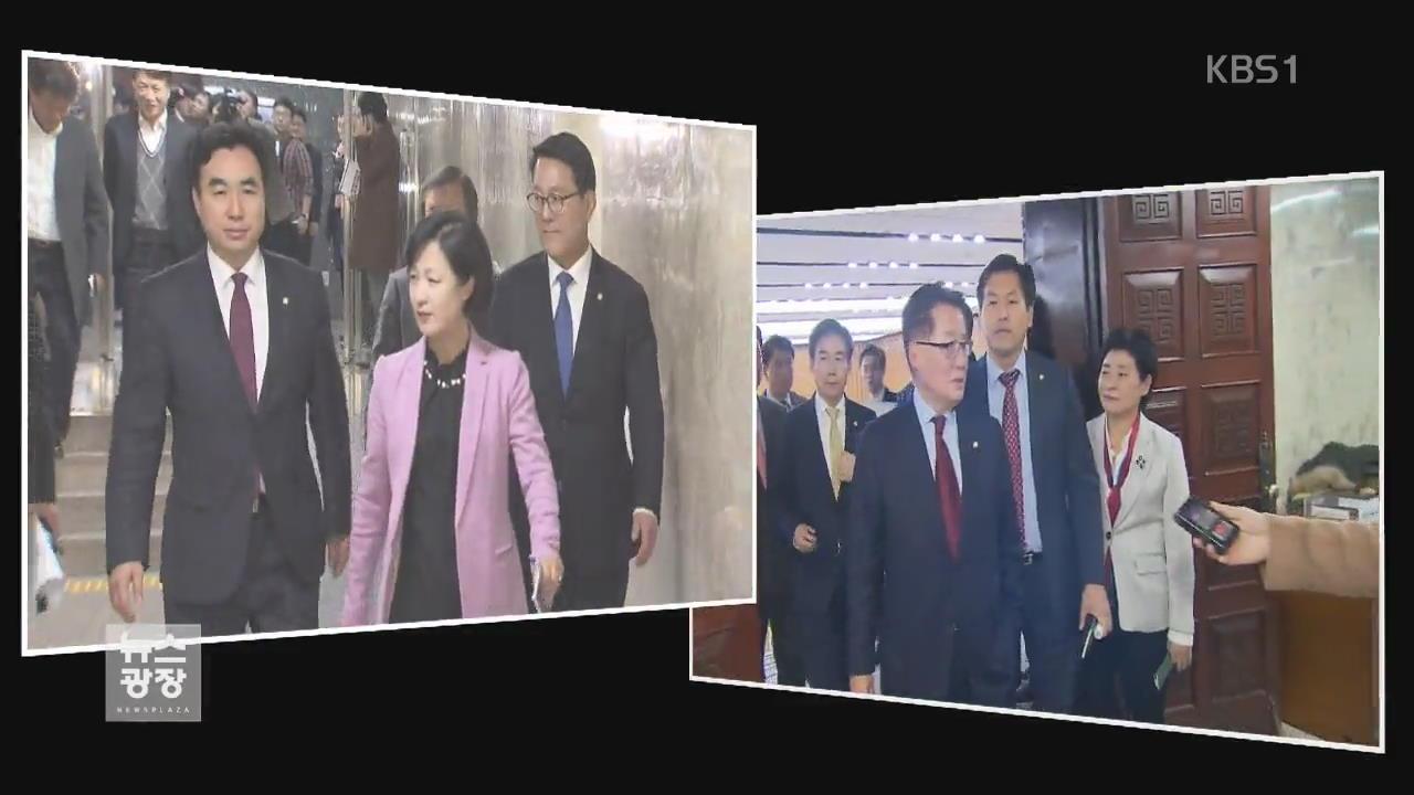 민주당-국민의당 신경전…갈등 막판 봉합