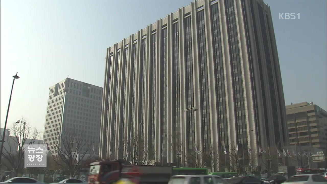 정부, 오늘 대북 독자 제재 발표