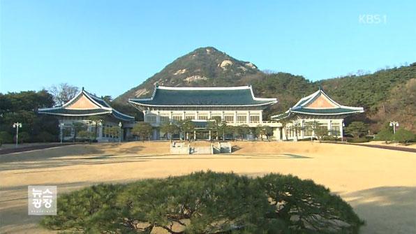 "'비선 진료' 의혹 김상만 ""안봉근이 靑 들어오라 요청"""