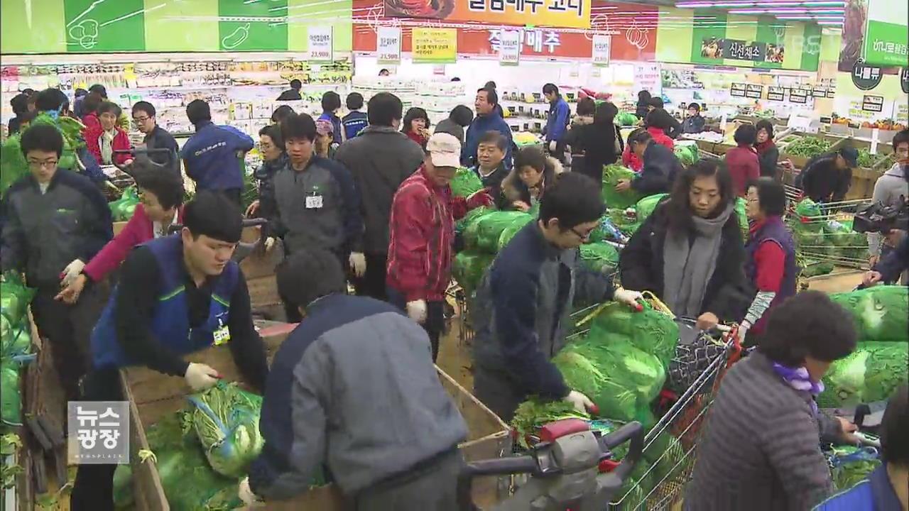 소비자물가 1.3% ↑…3개월째 1%대 상승