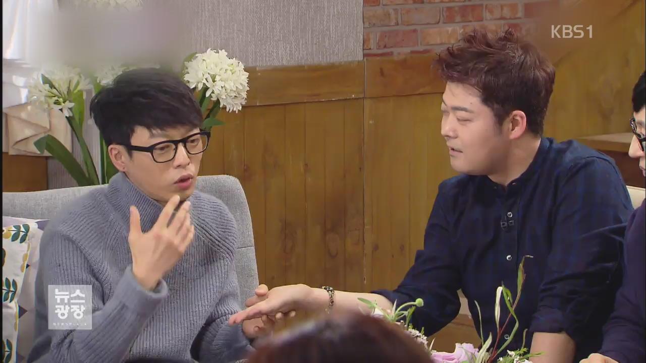 [문화광장] '음악대장' 하현우, 노래만큼 화려한 입담