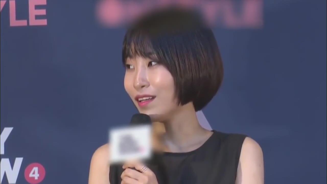 [연예수첩] '성추행 논란' 이세영, 경찰 조사 예정