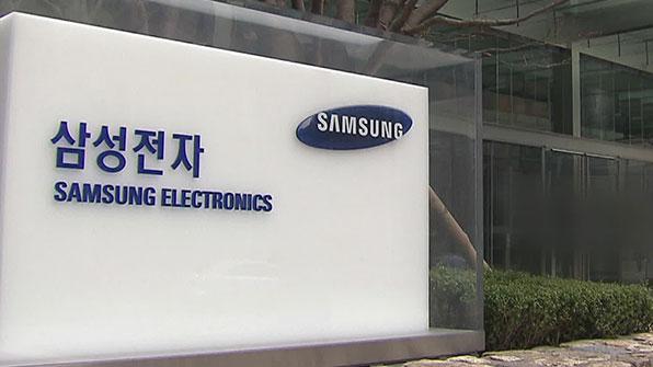 삼성 낸드플래시 점유율 36.6%…2위와 최대격차