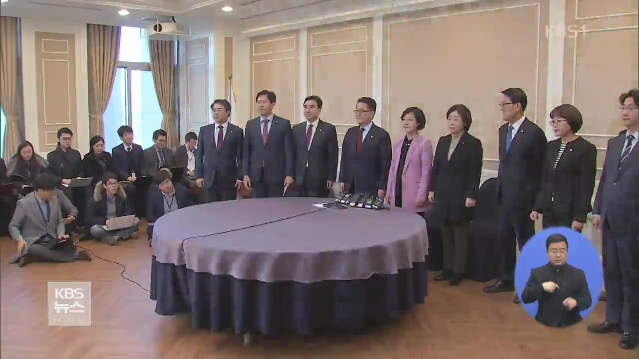 오늘 탄핵 처리 무산…'5일 표결' 제안