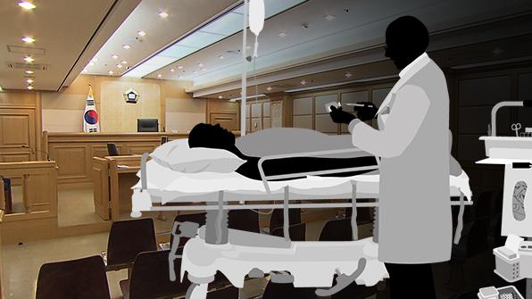 수면내시경 환자 성추행 의사, 항소심서 감형