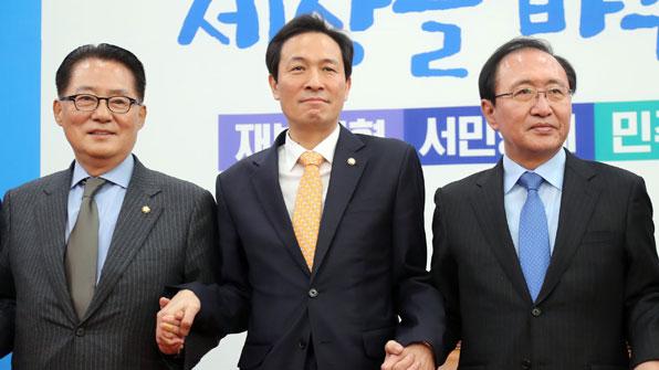 """야3당 원내대표 """"탄핵안 오늘 발의, 9일 본회의 표결"""" 합의"""