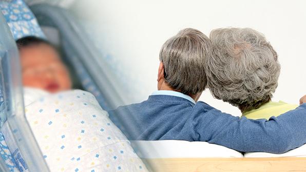 기대수명 82.1세…여성, 남성보다 6.2년 더 살아