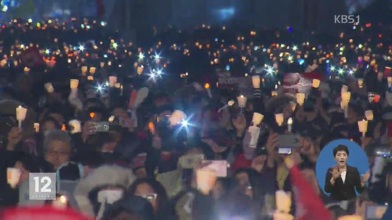 내일 '박근혜 즉각 퇴진 날' 6차 촛불집회