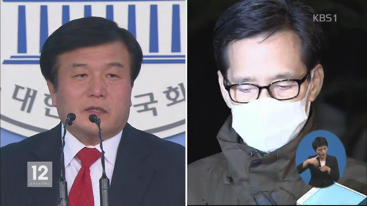 검찰, '엘시티 의혹' 이진복 의원 계좌 추적