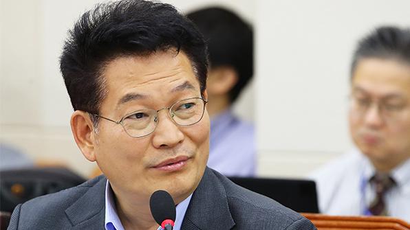 선거법 위반 송영길 의원 현직 유지…벌금 90만 원