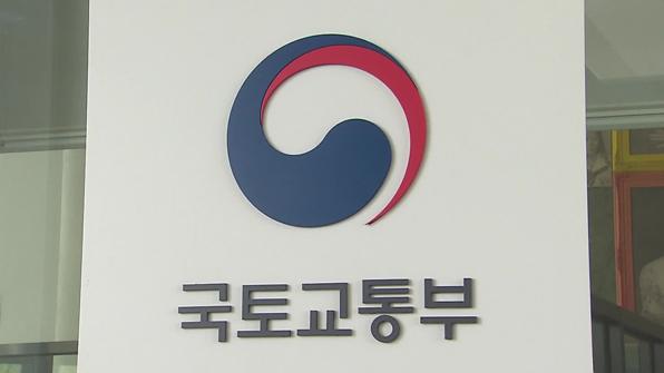 개포주공4단지 등 강남권 재건축조합 4곳 현장점검