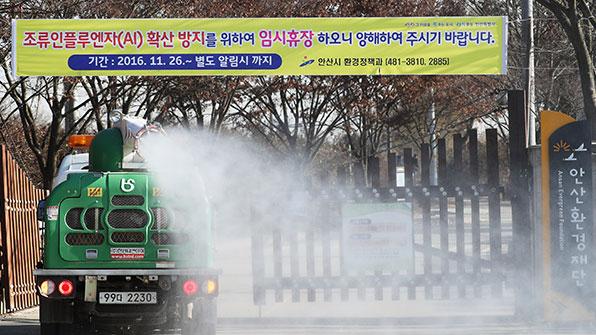 경기도, AI 장기화 대비한 방역대책 추진