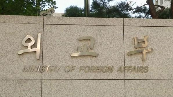 """외교부, 中롯데 전방위 조사에 """"정당대우 받도록 조치 강구"""""""