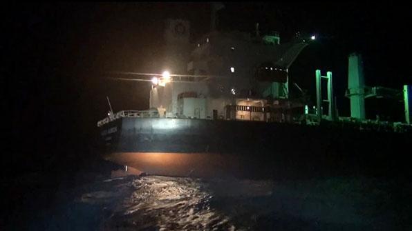 전남 신안 해상서 외국선박끼리 충돌…1명 실종