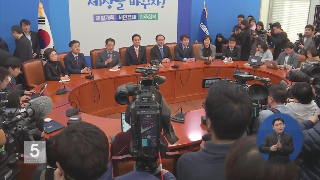 """야3당 """"9일 표결""""…여 비주류 """"7일까지 퇴진시점 밝혀야"""""""