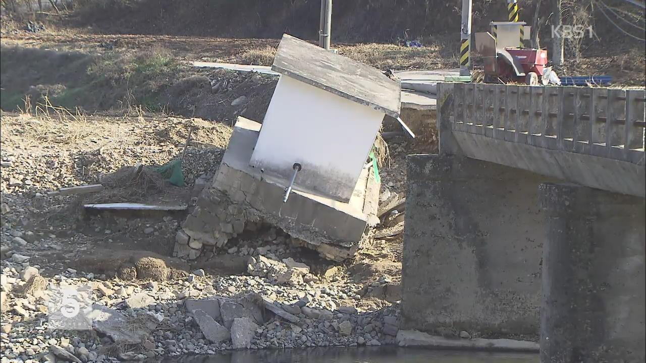 시 외곽 농촌지역 태풍 피해복구 하세월