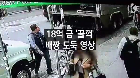 [라인뉴스] 18억 금 '꿀꺽' 배짱 도둑 영상