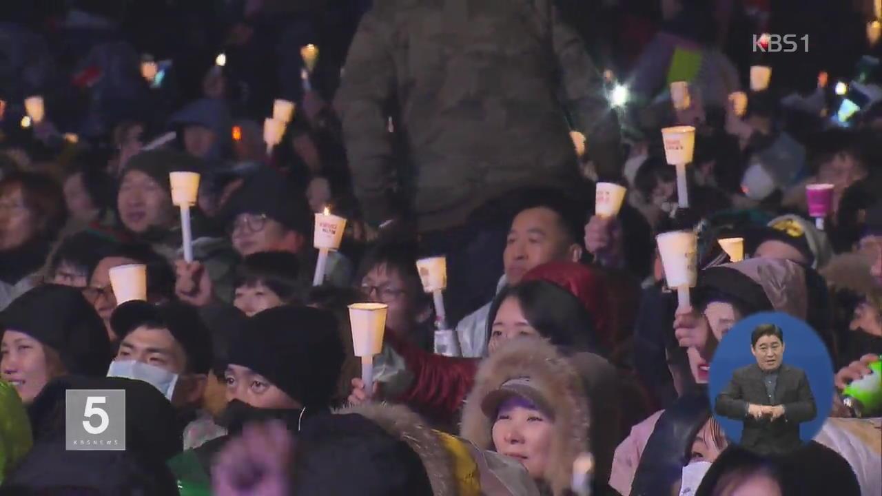 '박근혜 즉각 퇴진의 날'…내일 6차 촛불집회