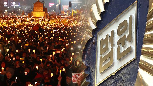"""법원 """"12월 말까지 평일 청와대 앞 200m 행진 허용…밤 10시까지"""""""
