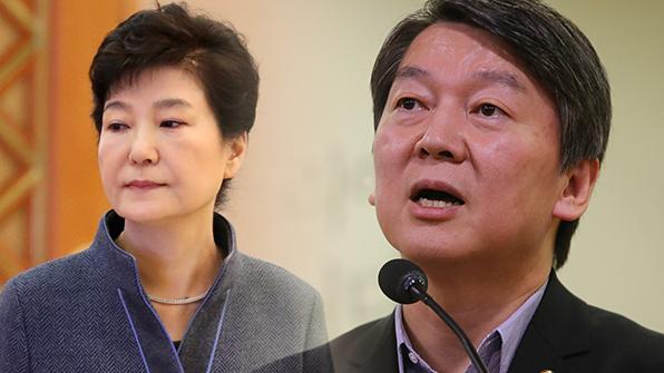 국민의당, '박 대통령 퇴진 촉구 결의안' 제출하기로