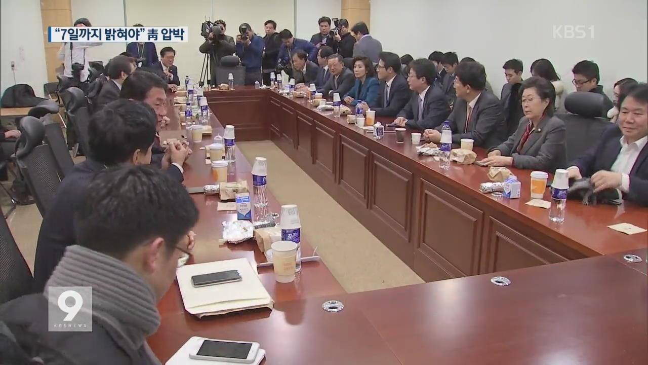 """與 비주류 """"7일까지 퇴진시점 밝혀야""""…협상 압박"""