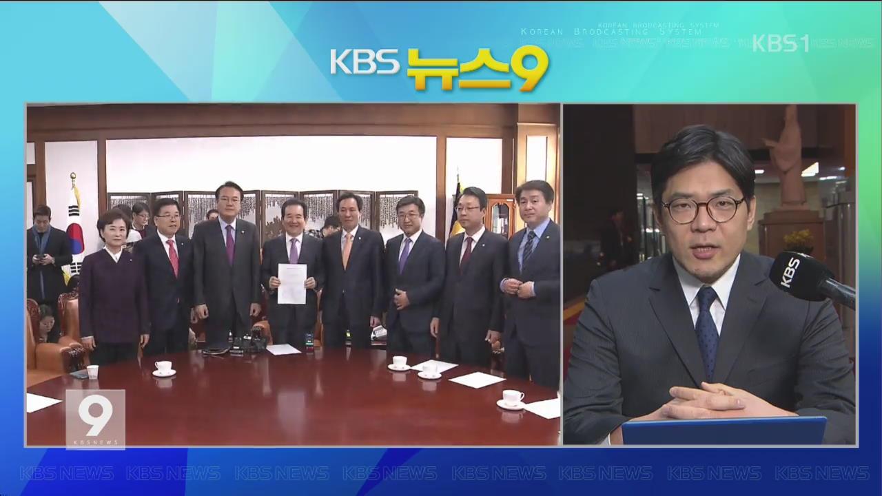 """예산안 오늘 밤 처리…'누리과정' 정부부담·소득세 인상"""""""