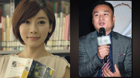 [연예수첩] 곽현화 노출 무삭제판 영화 배포한 감독 무죄