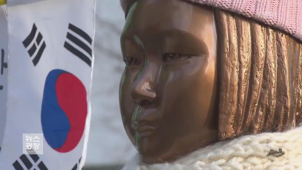 """윤병세 """"공관 앞 소녀상 외교 관례 고려해 해결"""""""