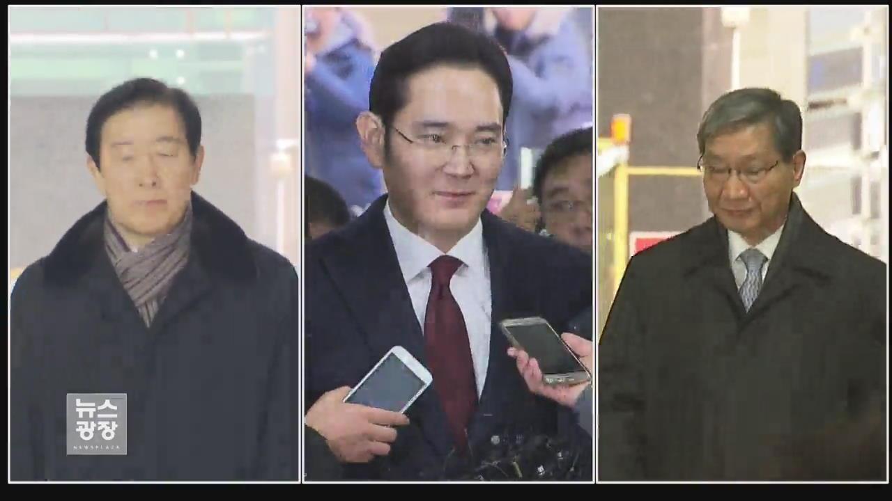 위기의 삼성…리더십 공백 사태 우려