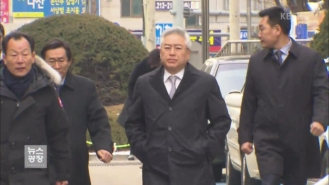 '사학 비리' 수원대 총장 '징역형'