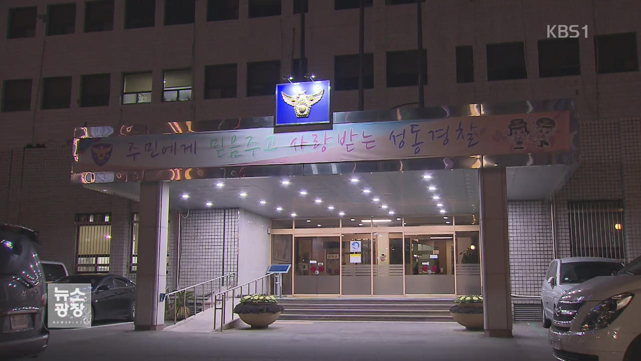 '택시 무임승차로 즉심' 50대 경찰서서 투신