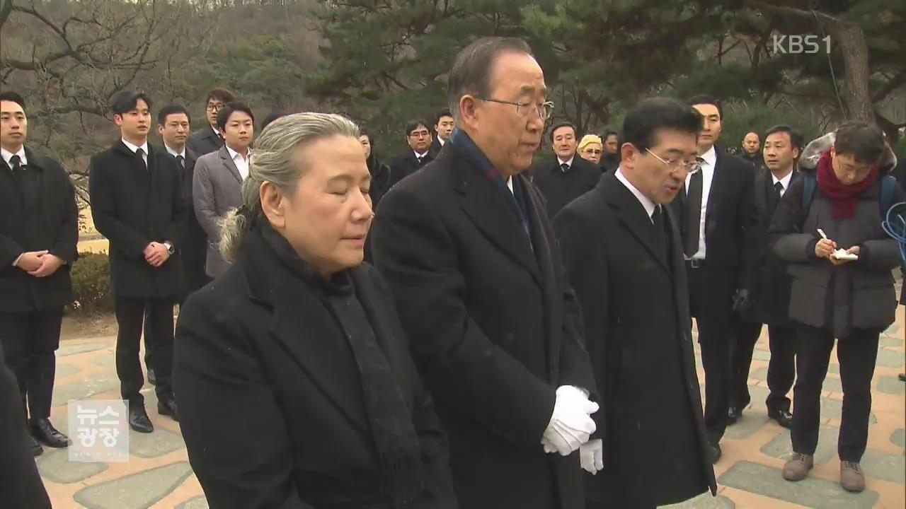 반기문, 오늘 고향 방문…'친서민 행보'