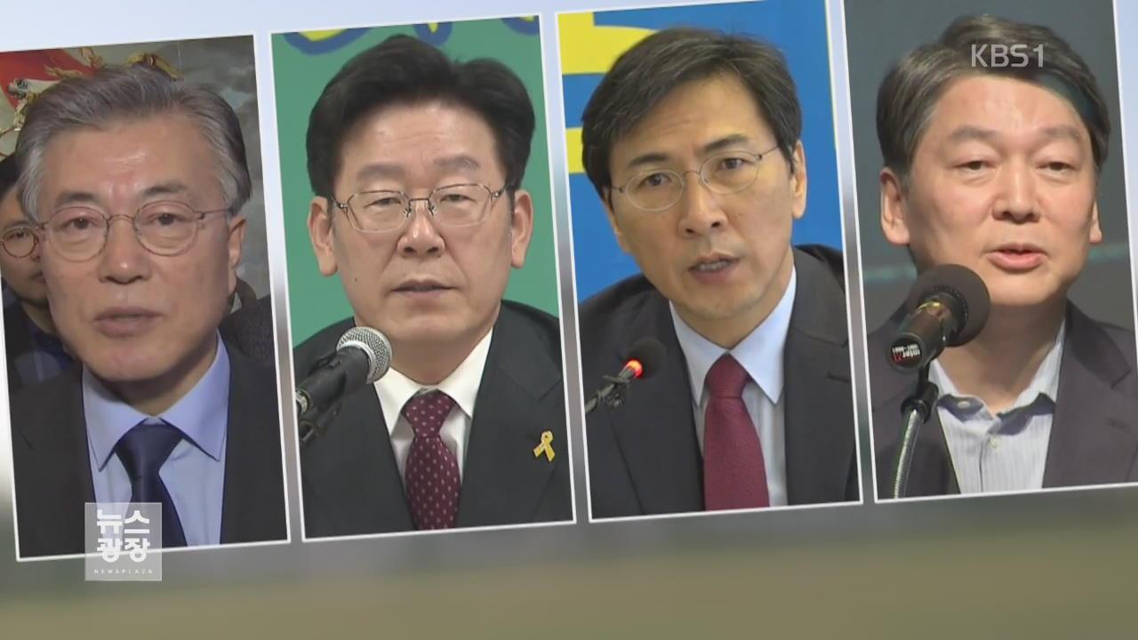 """""""사실상 여권 후보""""…野 주자 '반풍 차단' 주력"""