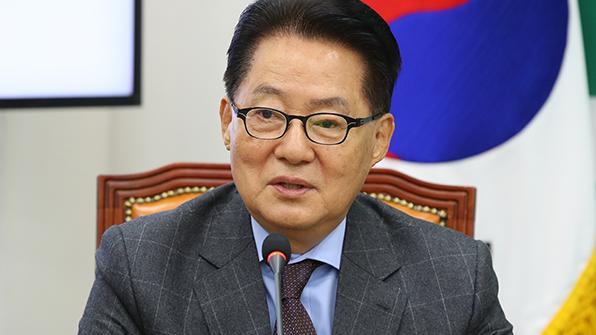 """박지원 """"潘, 정치초년생…朴 정권 계승하려는 속내"""""""