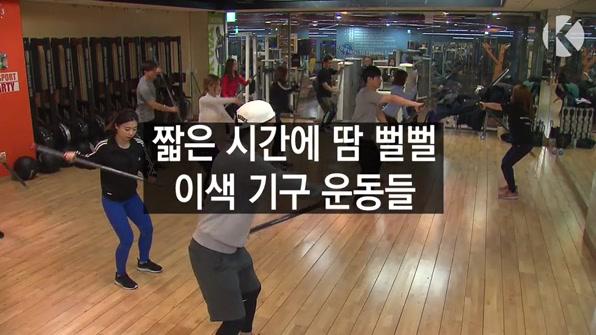[라인뉴스] 겨울철 체온 높여주는 이색 기구 운동