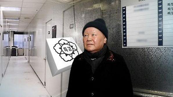 특검, '정유라 특혜 의혹' 김경숙 전 학장 사전구속영장