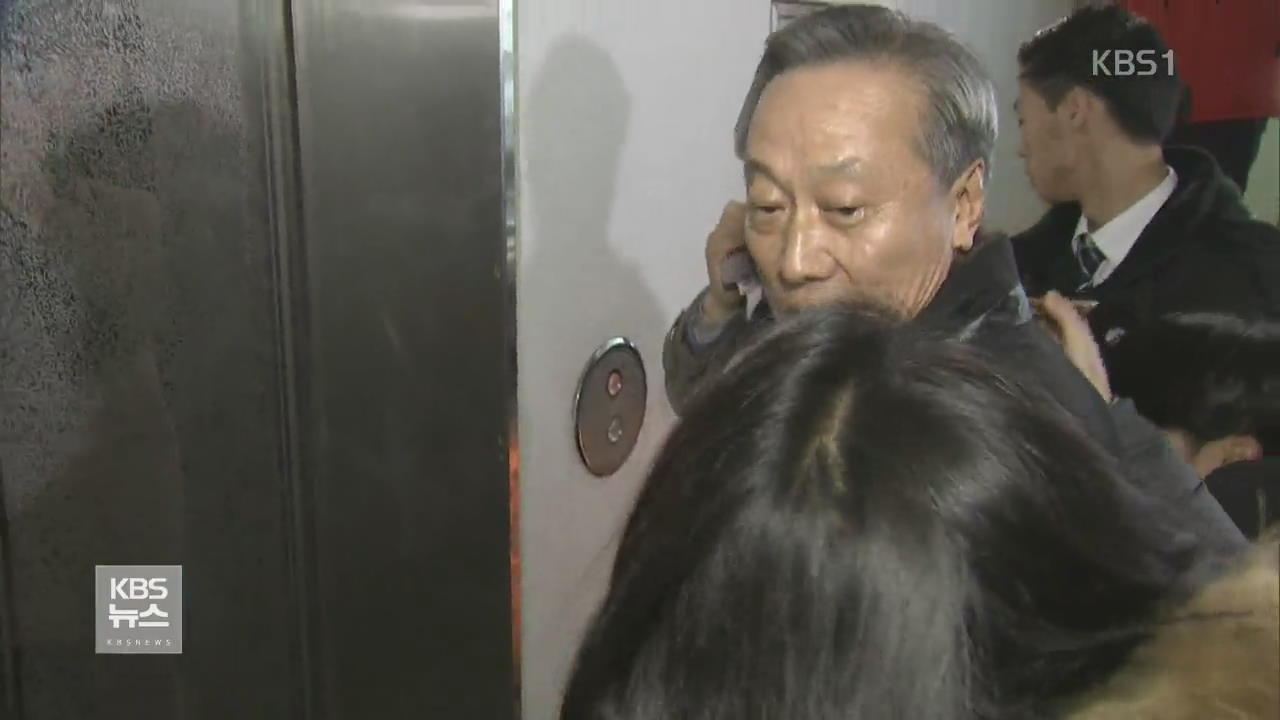 특검, '비선진료' 이병석·'블랙리스트' 박준우 소환