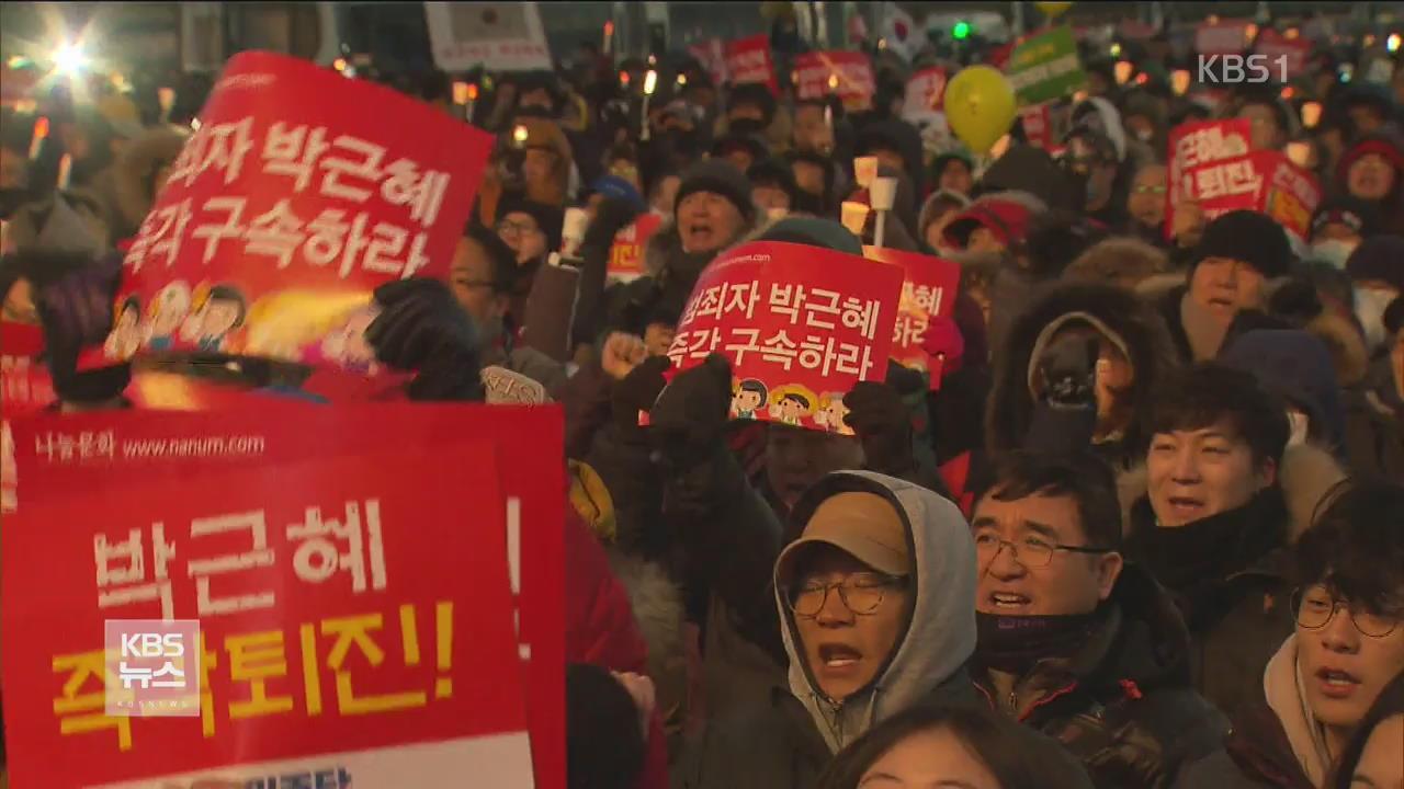 강추위 속 12차 촛불집회…'재벌 수사 촉구'