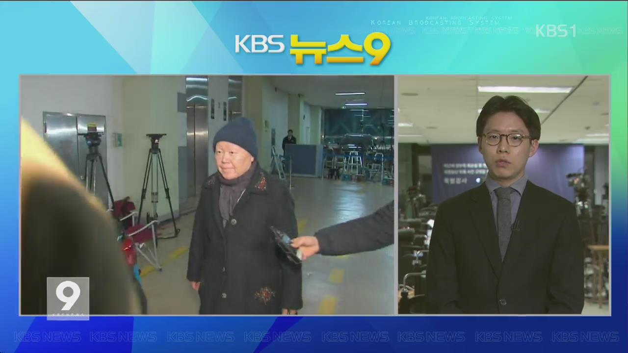 '정유라 특혜' 김경숙 前 이대 학장 영장 청구