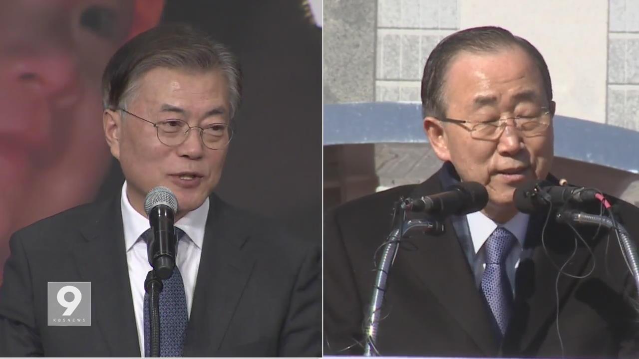 정권교체 vs 정치교체…대선 구도 경쟁 심화