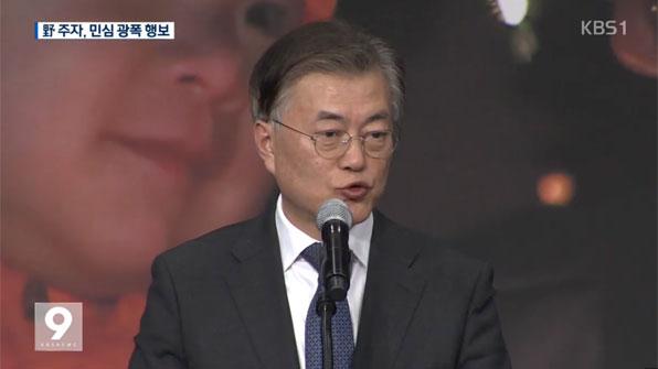文, 지지 모임 참석…야권층 민심 광폭 행보